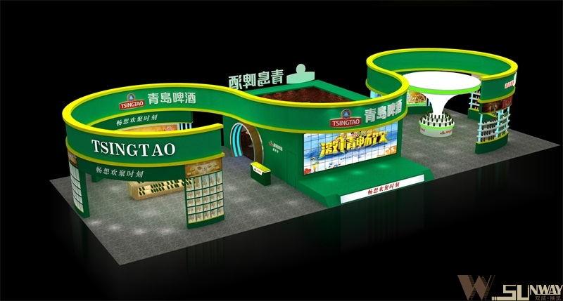 2015广州名酒展—青岛啤酒展位展台设计
